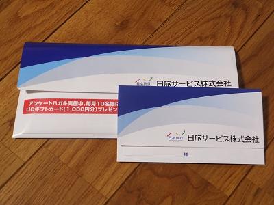 DSCF0966.jpg