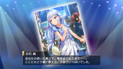 ミリシタ249紬覚醒★