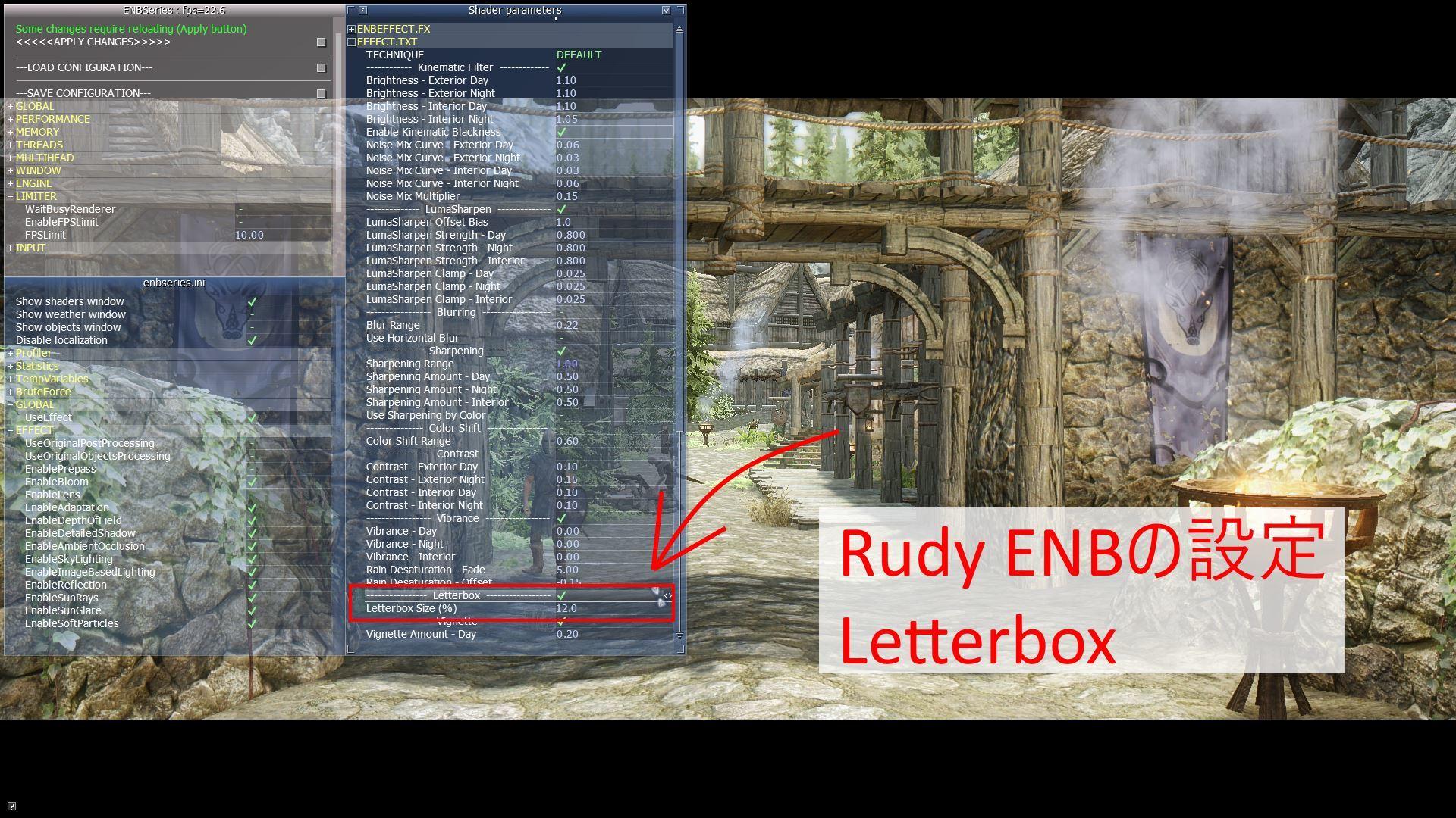 ENBのメモ その1 - 2018 - ENB関係