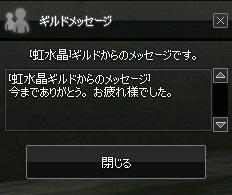 mabinogi_2013_05_24_006.jpg