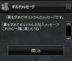 mabinogi_2013_06_01_005.jpg