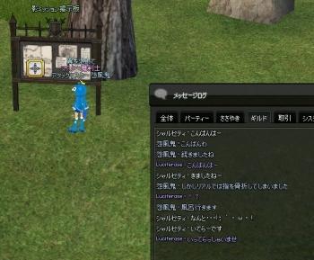 mabinogi_2013_06_06_001.jpg