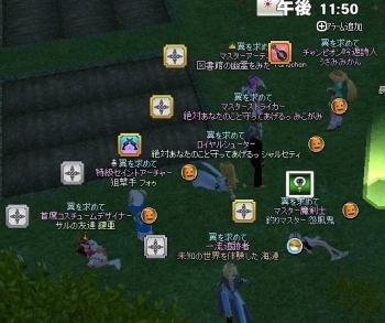 mabinogi_2013_07_13_021.jpg
