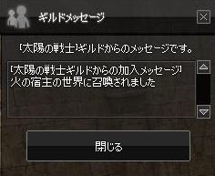 mabinogi_2017_12_16_040.jpg