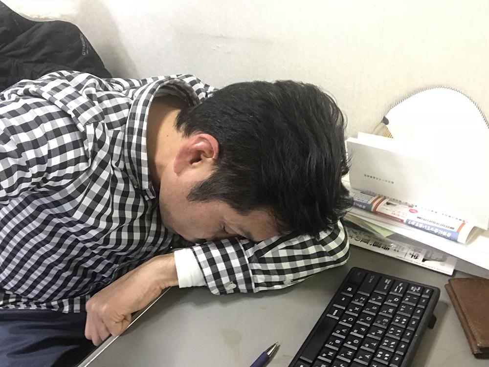 睡眠負債1