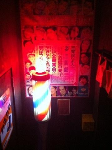 フリー画像・昭和の赤