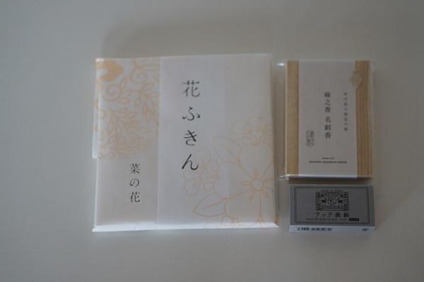 DSC08631.jpg
