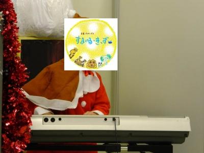 H29クリスマス会④
