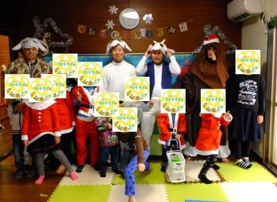 H29クリスマス会⑬