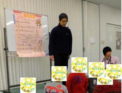 H30新春大会①
