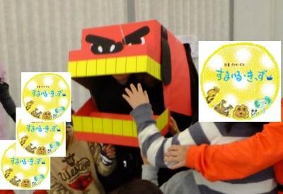H30新春大会②