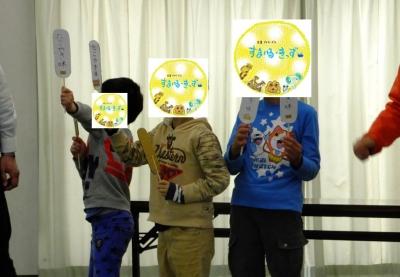 H30新春大会⑦