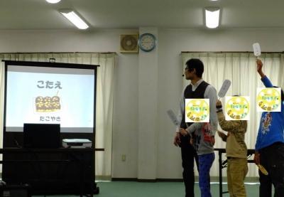 H30新春大会⑧