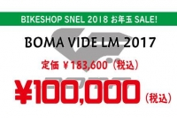 20180104sale3.jpg
