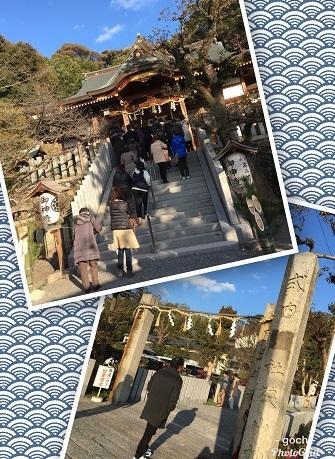 狭山神社1
