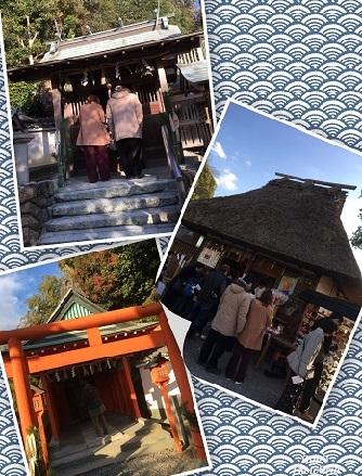 狭山神社2