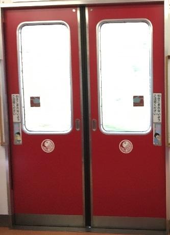 めでたい電車8