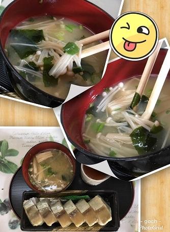 インスタント味噌汁3