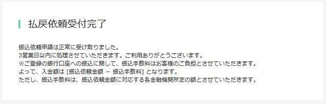 gurifura_syukkin_2_20180118.png