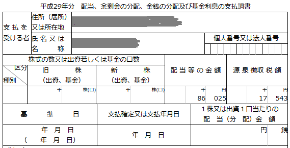 minkure_h29_20180131.png