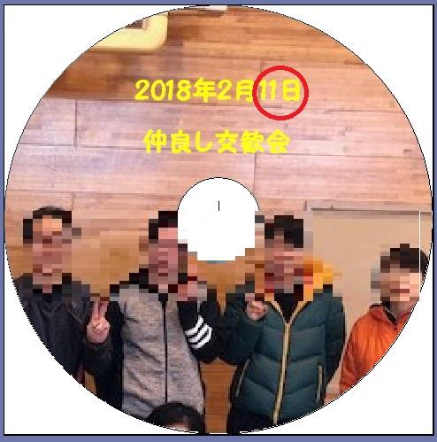 2018022105.jpg