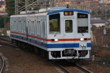 IMGP4305.jpg