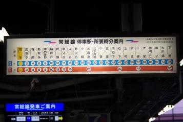 IMGP4319.jpg