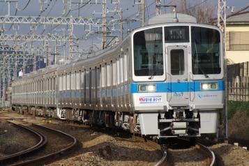 IMGP5100.jpg