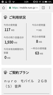 Screenshot_20180217-032940.jpg