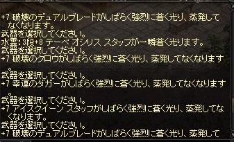 LinC0118.jpg
