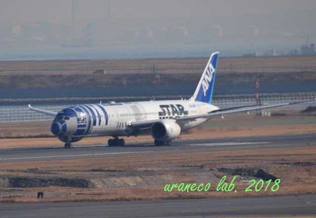 1月10日SW機3
