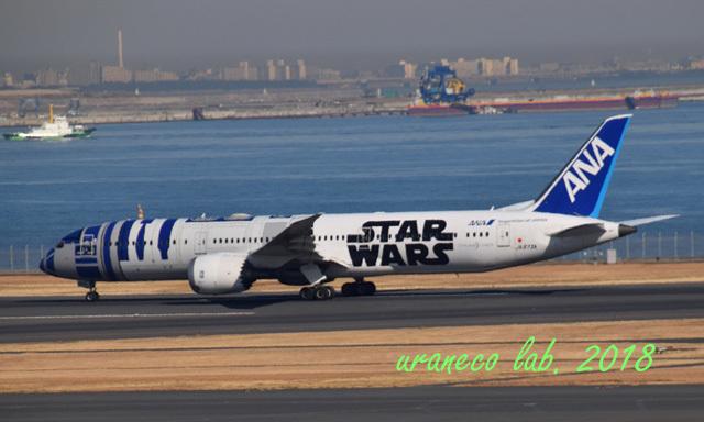 1月10日SW機2