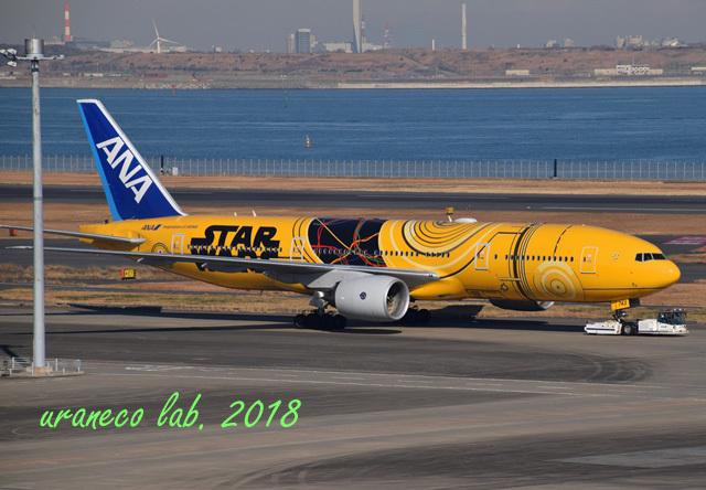 1月10日SW機5