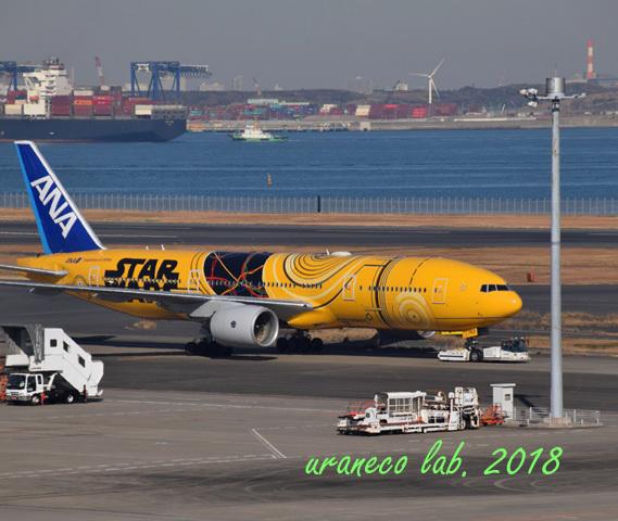 1月10日SW機4