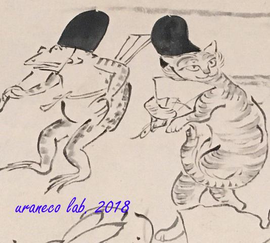 1月15日鳥獣戯画