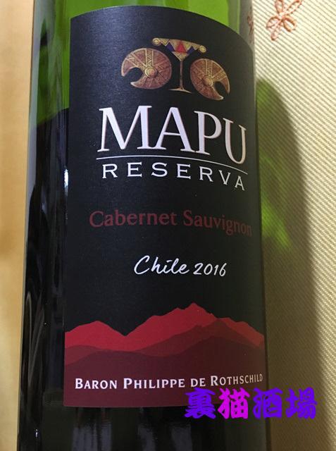 1月9日南米ワイン