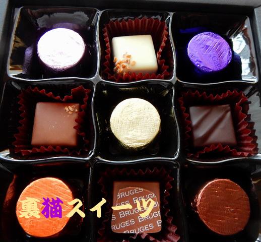 2月14日チョコレート