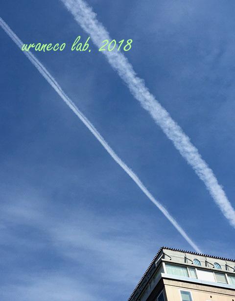 2月15日飛行機雲