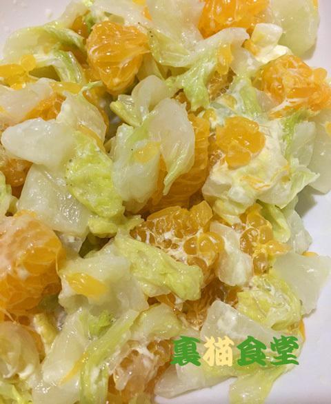 2月16日伊予かんと白菜のサラダ