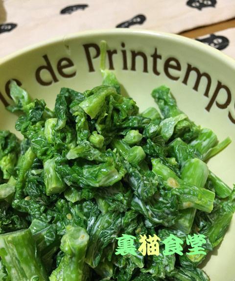 2月16日菜の花の辛子マヨ和え