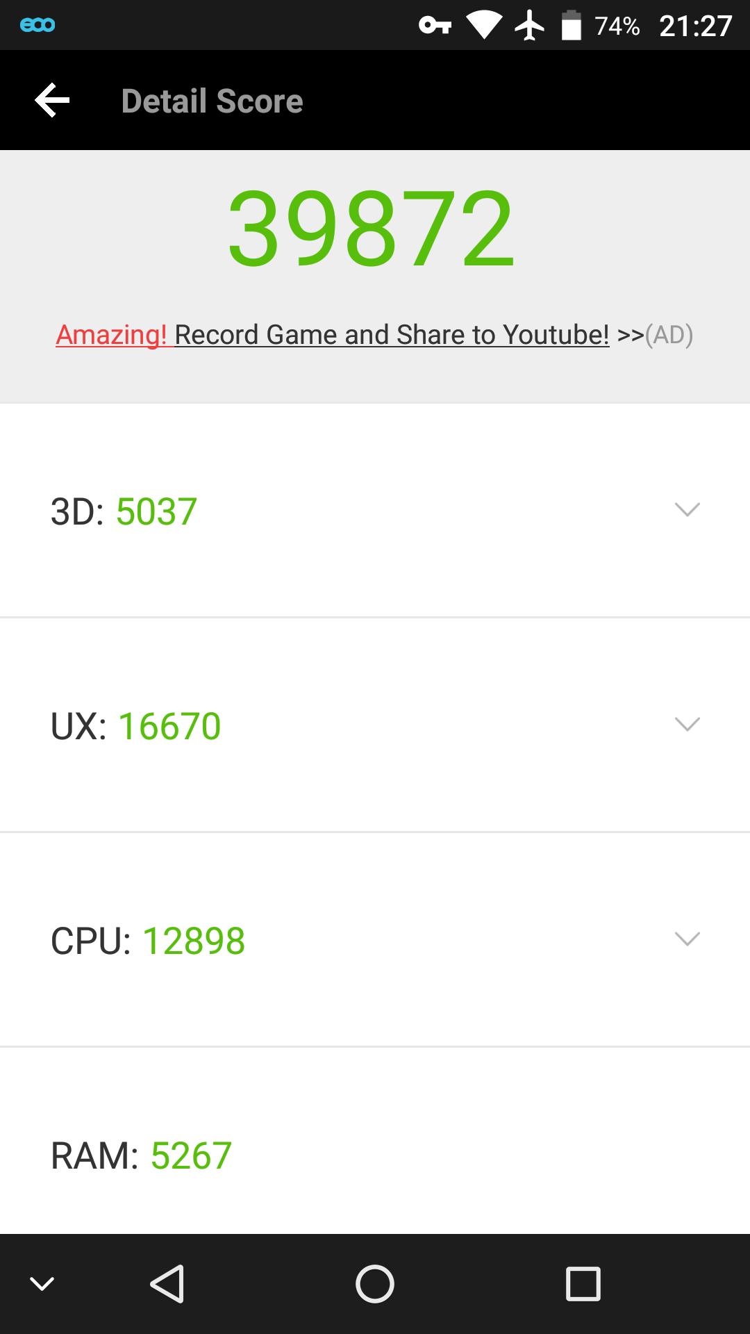 Screenshot_20171228-212719.png
