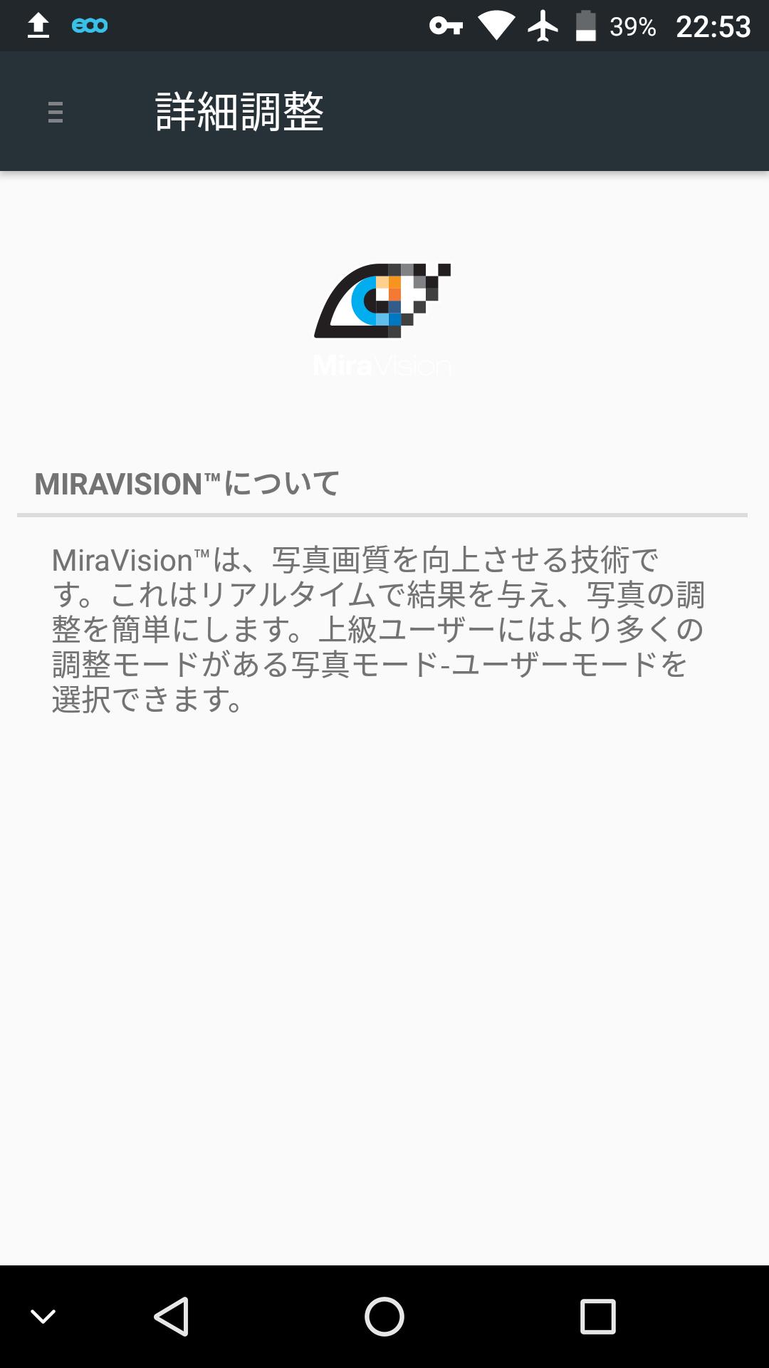 Screenshot_20180105-225342.png