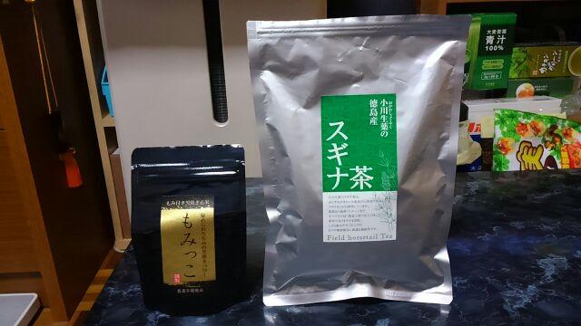 スギナ茶・もみっこ2017