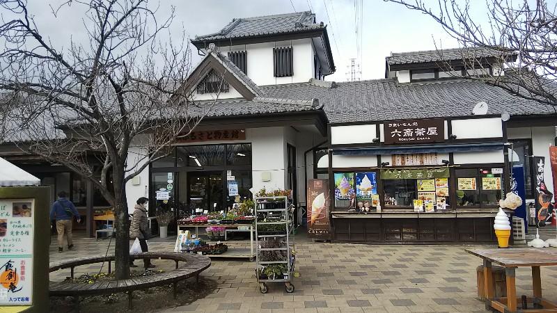 道の駅こもち2018