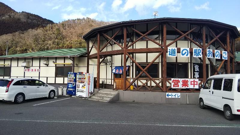 道の駅おのこ2018
