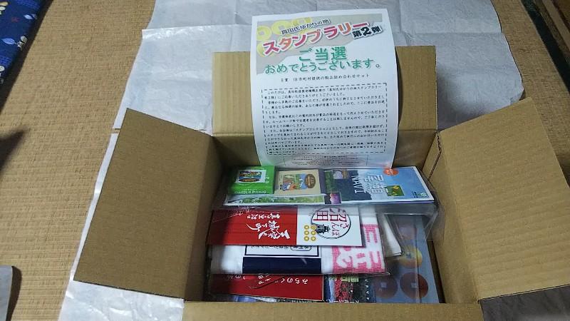 箱を開ける20180224