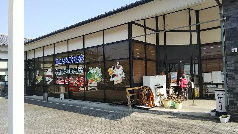 道の駅おがわまち201802