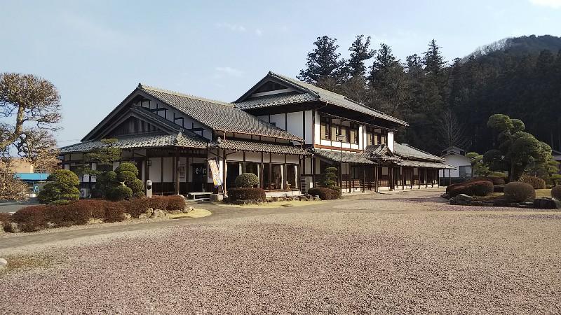 和紙の里ひがしちちぶ庭園201802