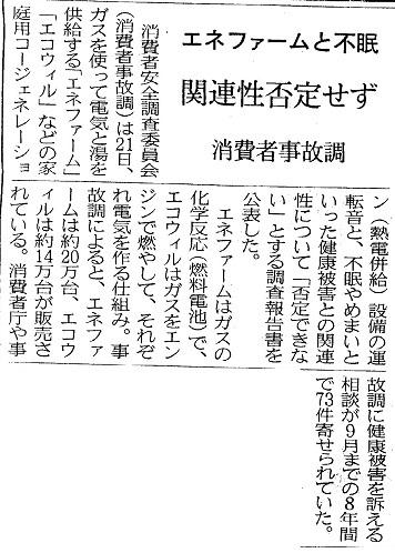 日経新聞R