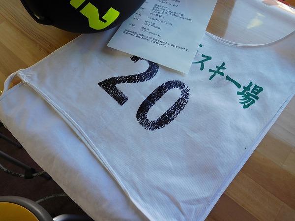 八千穂高原チャレンジカップボードの部